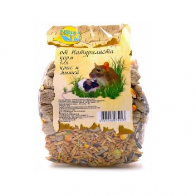 Корм для крыс и мышек  Naturalist (450гр)