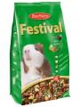 Корм для морский свинок Festival (500гр)