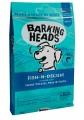 """Корм для собак Barking Heads Fish N Delish """"Рыбка-вкусняшка"""" с лососем, форелью и бататом"""