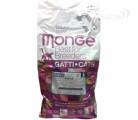 Корм Monge Cat Hairball для кошек для выведения комков шерсти