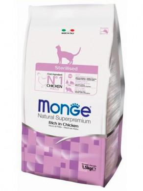 Корм Monge Cat Sterilized для стерилизованных кошек 10 кг