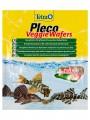 Корм-пластинки TetraPleco Veggie Wafers с добавлением цуккини для донных рыб (15 г)
