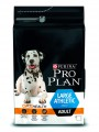 Корм Pro Plan Adult Large Athletic для собак (14кг)