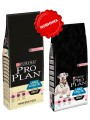 Корм Pro Plan Large Adult Athletic Sensitive Skin 14кг