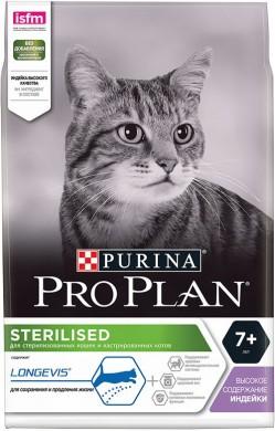 Pro Plan Sterilised 7+