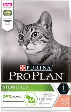 корм Pro Plan Sterilised with Salmon