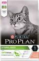 Сухой корм Pro Plan Sterilised with Salmon для стерилизованных кошек