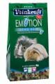 Корм Vita Kraft Emotion Longhair guinea pigs для длинношерстных морских свинок (600гр)