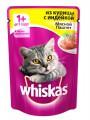 Корм Whiskas для кошек паштет курица-индейка (85 гр)