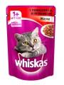 Корм Whiskas для кошек желе говядина-ягненок (85 гр)
