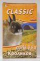 Корм для кроликов Friory Classic гранулированный 680 г