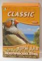 Корм Fiory Classic для экзотических птиц 400 г