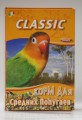 Корм Fiory Classic для средних попугаев 400 г