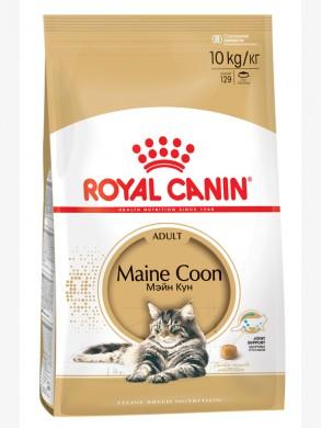 Корм Royal Canin Maine Coon для кошек породы Мейн Кун старше 15 месяцев (10кг)