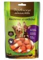 Косточки из индейки для собак мелких пород Деревенские Лакомства