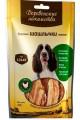 Куриные шашлычки для собак
