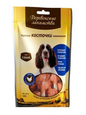 Куриные жевательные косточки для собак