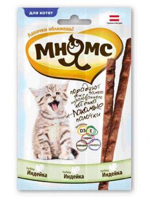 Лакомства для котят Мнямс с индейкой (3шт)