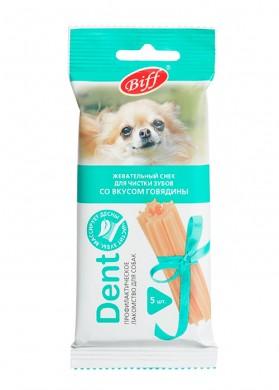 Лакомство Biff Снек Dent для Чистки Зубов со вкусом говядины (5шт)