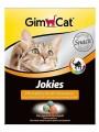 Лакомство для кошек GimCat Jokies, с комплексом витаминов В, 520 г