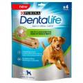 Лакомство для собак Purina DentaLife для собак крупных пород 142гр