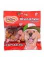 Лакомство для собак Жевалки Hearts&Bears с говядиной и ягненком (150гр)
