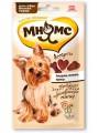 Лакомство Мнямс Ассорти для собак мелких пород (60гр)