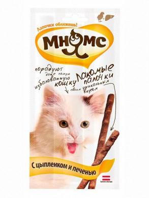 Лакомые палочки Мнямс для кошек Цыпленок Печень (13,5см*3шт)