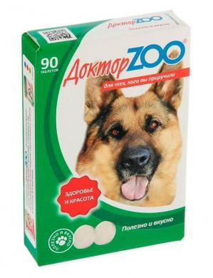 Витамины для собак Доктор Зоо Здоровье и красота (90т)