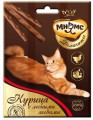 Лакомые палочки Мнямс Деликатес для кошек с курицей и лесными ягодами 9см (3х4 г)