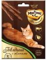 Лакомые палочки Мнямс Деликатес для кошек с говядиной и яблоком 9 см (3х4 г)
