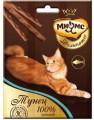 Лакомые палочки Мнямс Деликатес для кошек с тунцом 9 см (3х4 г)