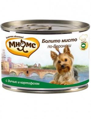 Мнямс консервы для собак Болито мисто по-Веронски дичь с картофелем (200 г)