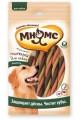 Мясные спиральки Мнямс для собак ассорти, 6 шт х 20 г