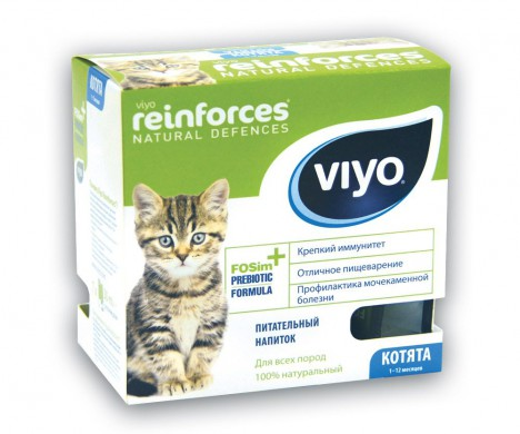 Напиток-пребиотик VIYO Reinforces Cat Kitten для котят (7х30 мл)