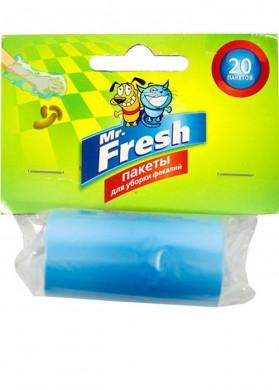 Пакеты для уборки фекалий Mr .Fresh