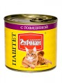 Паштет для кошек Четвероногий Гурман с говядиной (240гр)