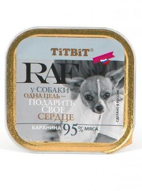 Паштет для собак Titbit RAF с бараниной (100гр)