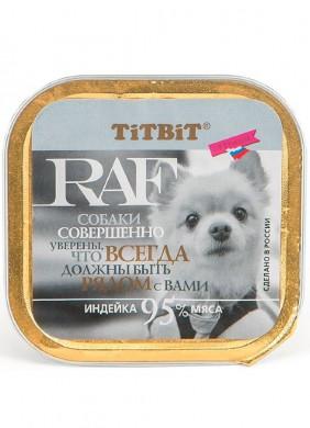 Паштет для собак Titbit RAF с индейкой (100гр)