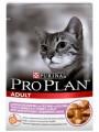 Пауч Pro Plan Adult для кошек с индейкой (85гр*24шт)
