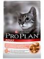 Пауч Pro Plan Adult для кошек с лососем (85гр*24шт)