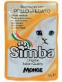 """Пауч для кошек Simba """"цыпленок с печенью"""" (24шт/уп  по 100 гр)"""
