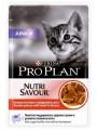 Пауч Pro Plan Junior для котят с говядиной (85гр*24шт)