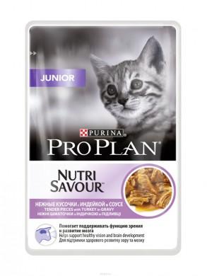 Пауч Pro Plan Junior для котят с индейкой (85гр*24шт)