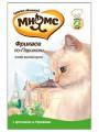 Паучи для кошек Мнямс Фрикасе по-Парижски кролик с травами (85 г)