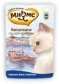 Паучи для кошек Мнямс Катаплана по-португальски с форелью (85 г)