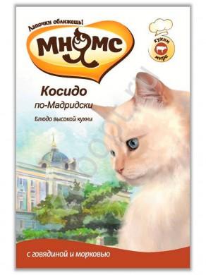 Паучи для кошек Мнямс Косидо по-Мадридски говядина с морковью (85 г)