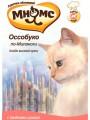 Паучи для кошек Мнямс Оссобуко по-Милански ягненок с рисом (85 г)