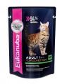 Паучи Eukanuba Cat Adult Top Condition для взрослых кошек с говядиной в соусе 85 г