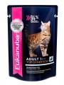 Паучи Eukanuba Cat Adult Top Condition для взрослых кошек с кроликом в соусе 85 г